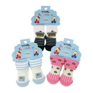 Baby-sockor (Färg: Rosa)
