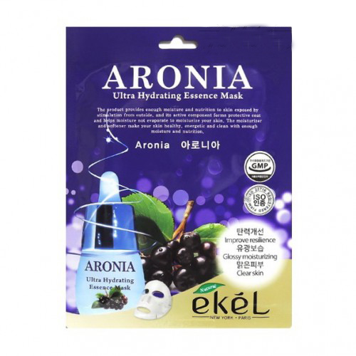 ARONIA - Ultra Hydrating Essence Mask