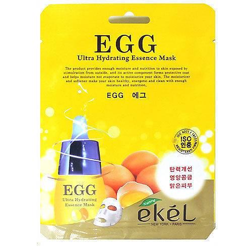 EGG - Ultra Hydrating Essence Mask
