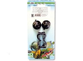 Sugkopp med clips 23-28mm - 2-pack