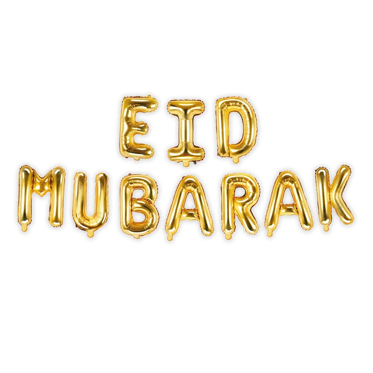 Folieballong, Eid Mubarak, Guld