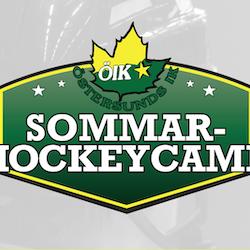 Presentkort sommarhockeycamp