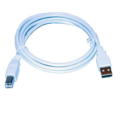 USB-kabel hane A till hane B - Skrivarkabel - vit