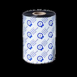 Brother BSP-1D450-110 färgband i premium vax/harts 8-Pack