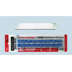 NT-Cutter Brytblad 18mm BL-150P 6-Pack
