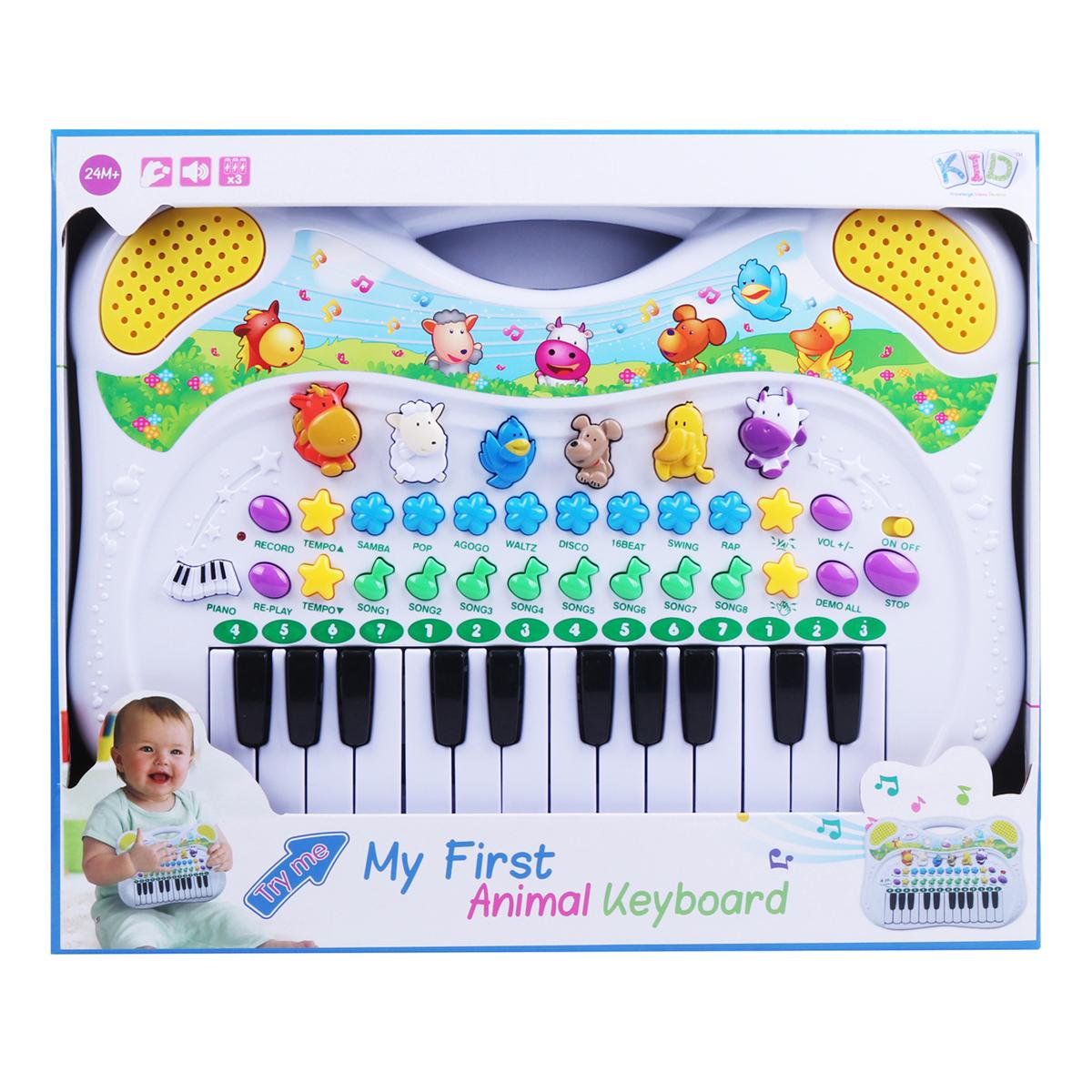 KID, Orgel med djurläten