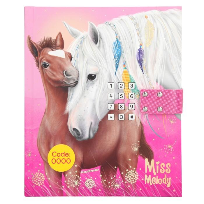 Miss Melody - Dagbok med kod och musik (Rosa)
