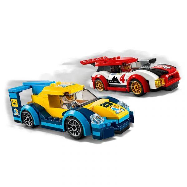 LEGO 60256