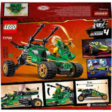 LEGO 71700