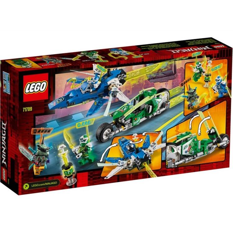 LEGO 71709