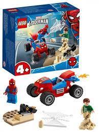 LEGO 76172