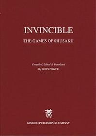 Invincible - The games of Shusaku