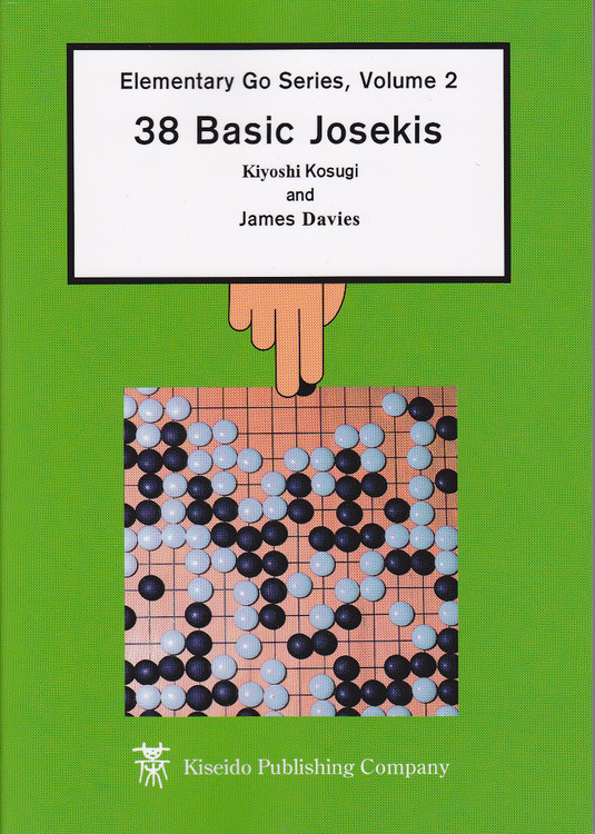 38 Basic Josekis