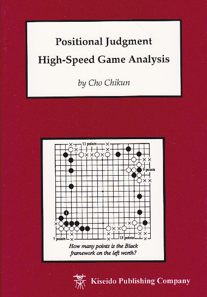 Positional Judgement - High Speed Game Analysis