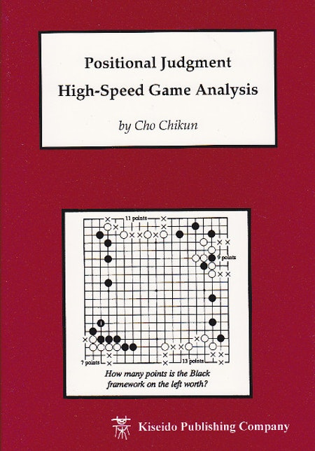 Positional Judgment - High Speed Game Analysis