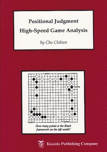 High Speed Game Analysis