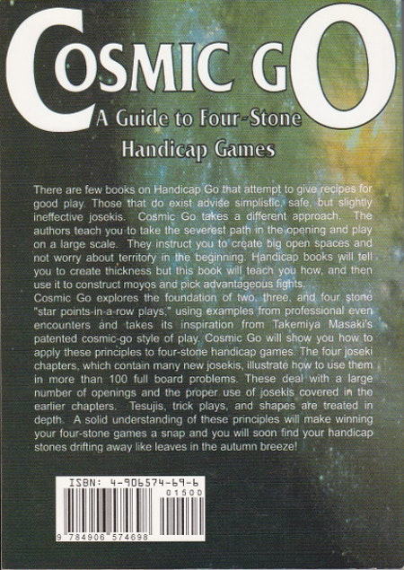 Cosmic Go - A Guide to Four Stone Handicap Games