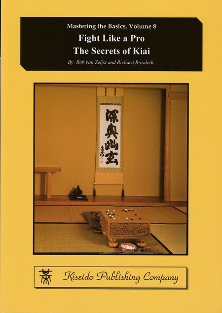 Fight Like a Pro - The Secrets of Kiai