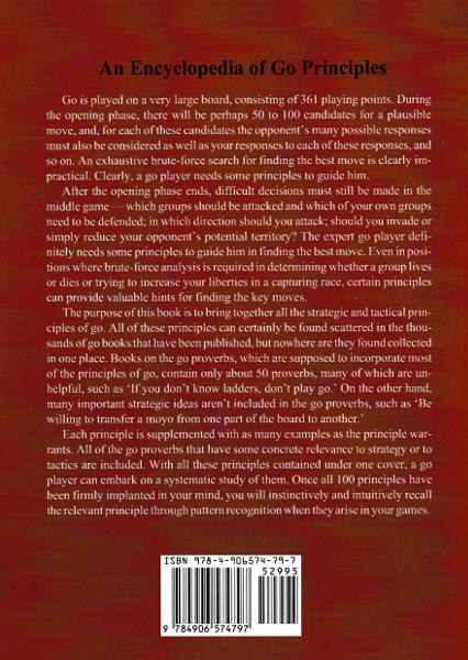 An Encyclopedia of Go Principles