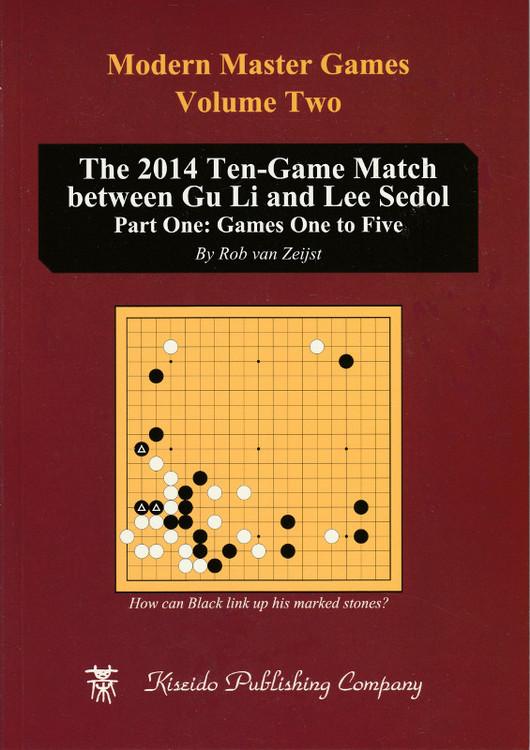 Modern Master Games, Volume 2