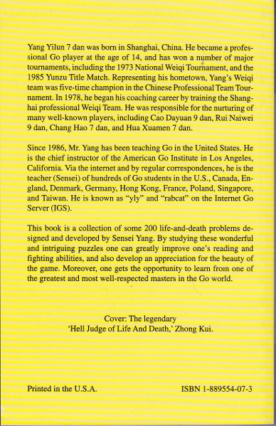 Yang Yilun's Ingenious Life and Death Puzzles, Volume 2
