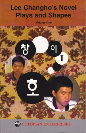 Lee Changho's Novel Plays and Shapes, Volume 1