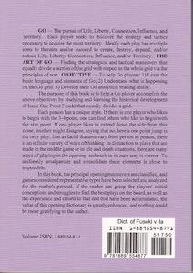 Dictionary of Basic Fuseki, Volume 1
