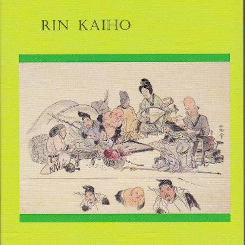 Dictionary of Basic Fuseki, Volume 2
