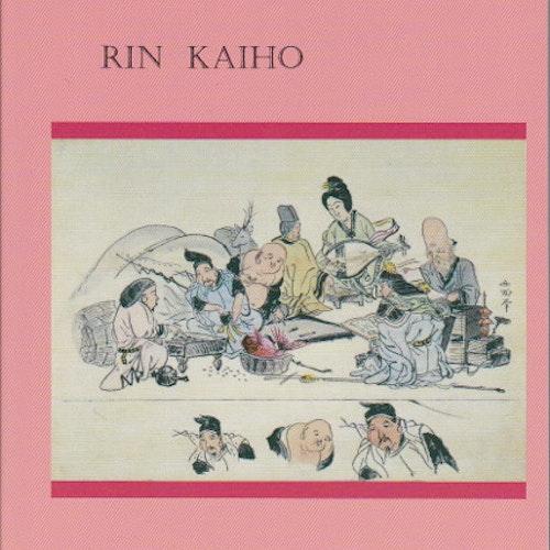 Dictionary of Basic Fuseki, Volume 3