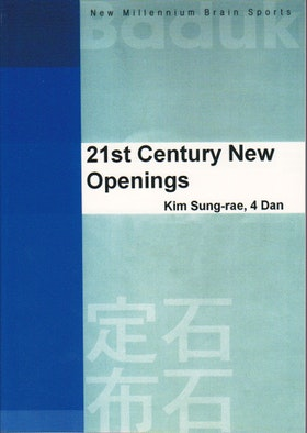 21st Century New Openings, Volume 1