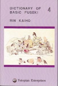 Dictionary of Basic Fuseki, Volume 4