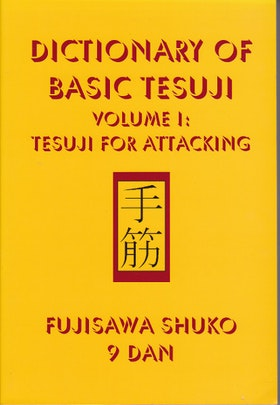 Dictionary of Basic Tesuji, Volume 1