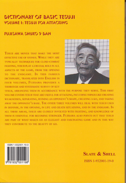 Dictionary of Basic Tesuji, Volume 1