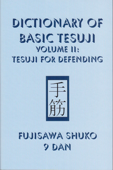 Dictionary of Basic Tesuji, Volume 2