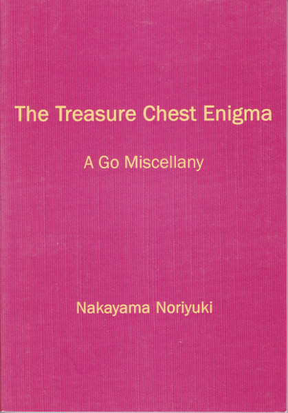 The Treasure Chest Enigma - A Go Miscellany