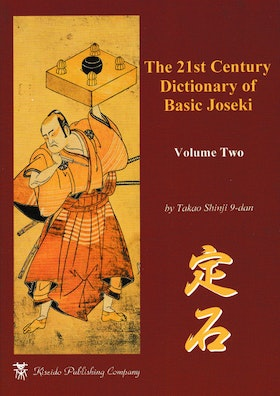 The 21st Century Dictionary of Basic Joseki, Volume 2
