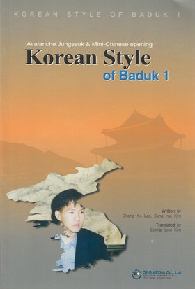 Korean Style of Baduk, Volume 1