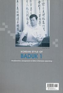Korean Style of Baduk, Volume 1