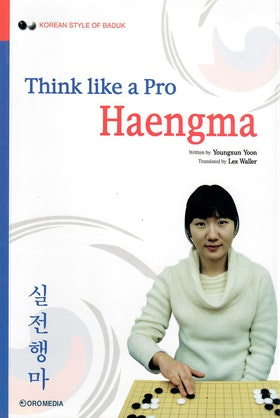 Think Like a Pro: Haengma