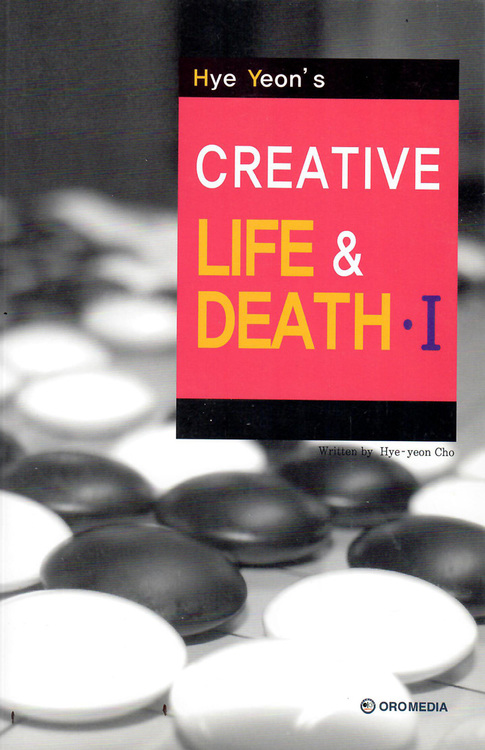 Creative Life and Death, Volume 1