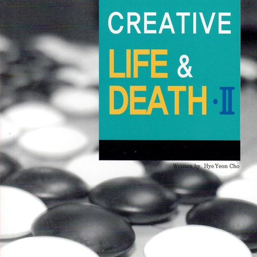 Creative Life and Death, Volume 2