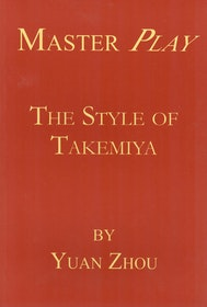 Master Play: The Style of Takemiya