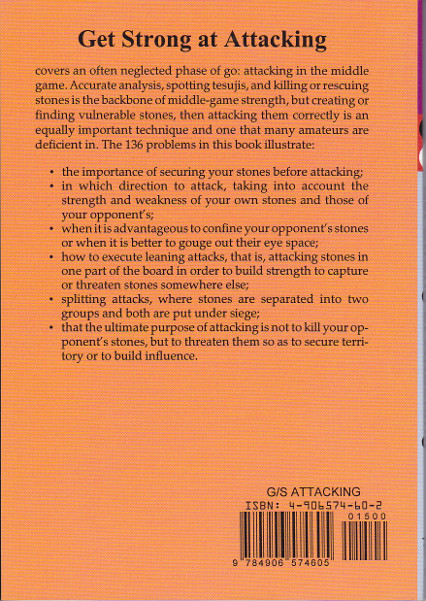 Get Strong at Attacking