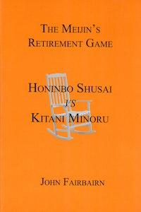 The Meijin's Retirement Game