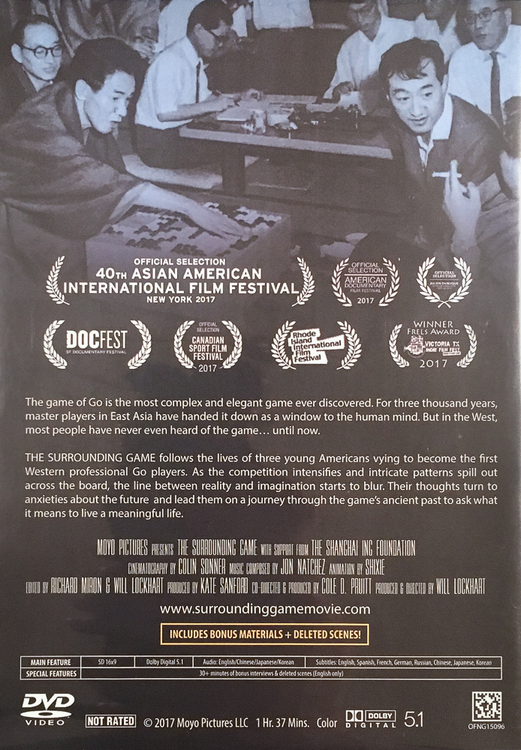 Filmen The Surrounding Game, baksida av DVD-omslag