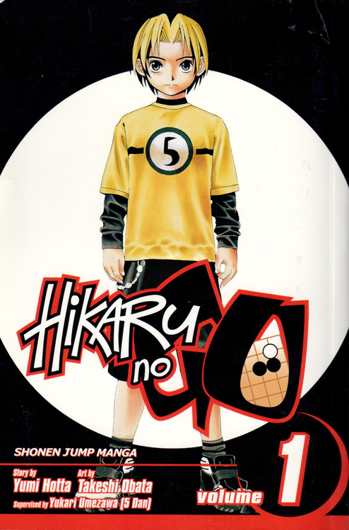 Hikaru no Go volume 1 - Descent of the Go master
