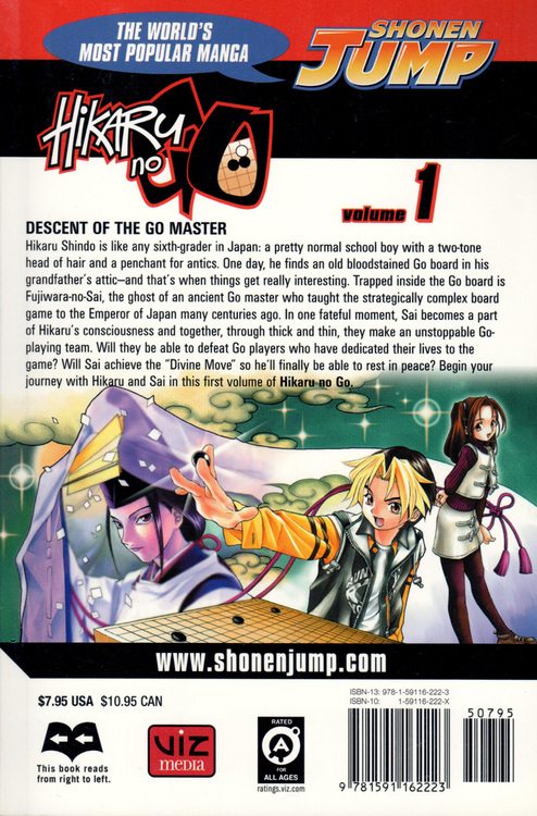 Hikaru no Go volume 1 - baksida