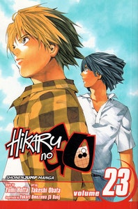 Hikaru no Go volume 23 - Endgame