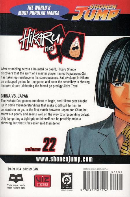 Hikaru no Go volume 22 - baksida