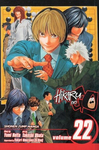 Hikaru no Go volume 22 - China vs Japan